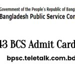 43 BCS Admit Card 2021 Out Download bpsc.teletalk.com.bd 41st, 42nd and 43rd Call Letter